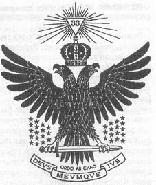 Масонский двухглавый орел с короной Торы, всевидящим оком хозяина масонов и его именем - DEVS.